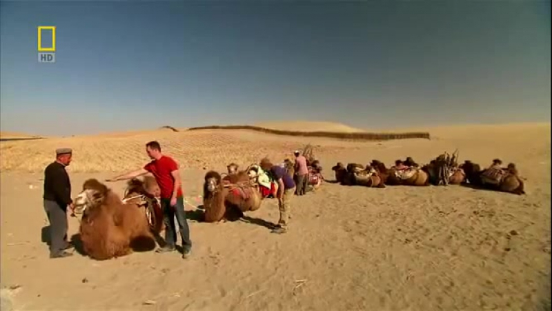 Lost In China with the Hutchens Brothers. Silk Road