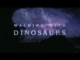 BBC Прогулки с динозаврами 02. Время титанов  Walking with Dinosaurs  1999  HD