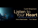 Слухай сваё сэрца  Listen to Your Heart (Мэтт Томпсан  Matt Thompson) 2010, ЗША, драма