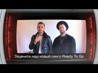 Голосуй за новую песню HURTS на Европе Плюс!