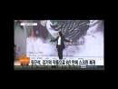[Yonhap News TV] Jang Keun Suk and Kim Ki Duk return to screen in six years
