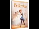 Балерина / Ballerina (2016) / Мультфильм, мюзикл, приключения, семейный, полнометражный
