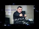 Vardan Urumyan (Вардан Урумян) - Kamila (Камила) (www.mp3erger.ru) 2017