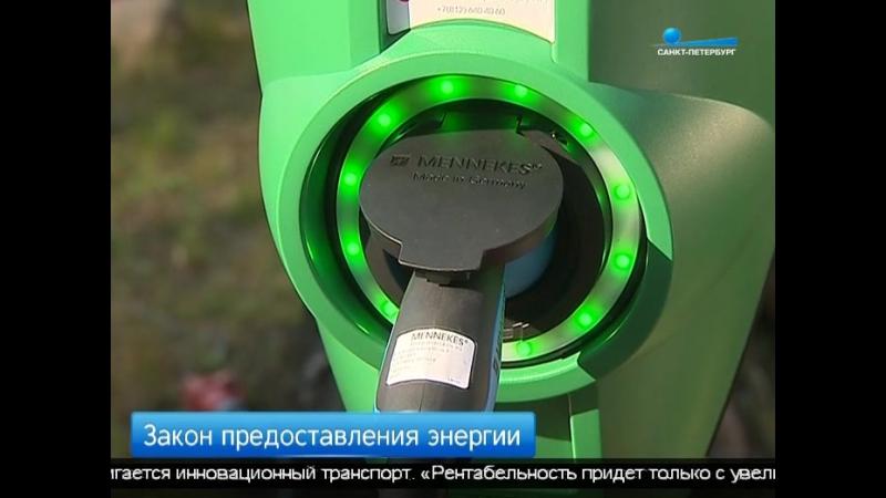 На автозаправочных станциях страны появятся зарядные устройства для электромобилей
