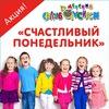 "Детский клуб ""Часики"" / Белгород"