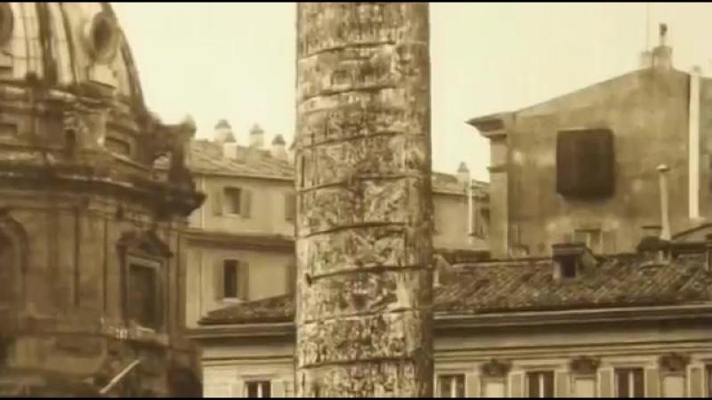 Фильм 24. Символы древнего Рима. История: наука или вымысел