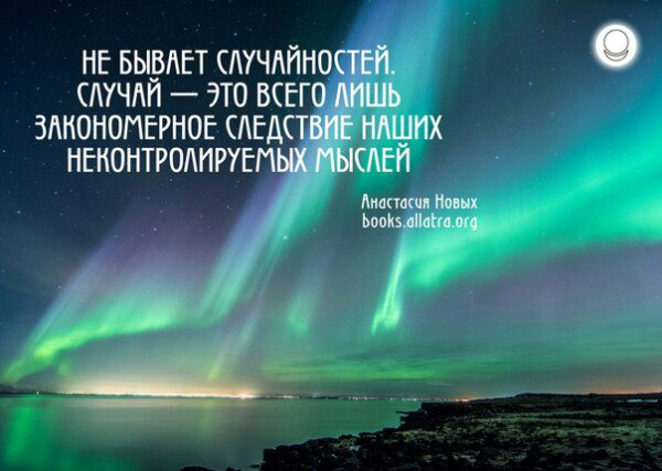 https://pp.userapi.com/c638523/v638523685/3d251/pDtMslgoMOs.jpg