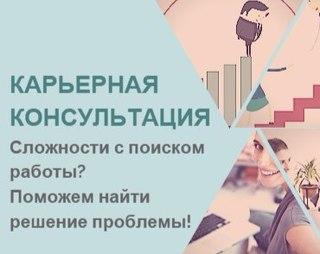 Православные объявления работа доска объявлений доска различных объявлений