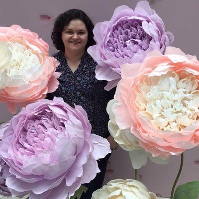 Екатерина Синягина