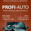 Kirill Profi-Avto