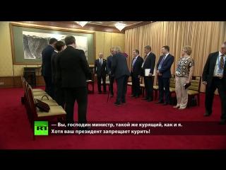 Президент Чехии шутит с Путиным и Лавровым на переговорах в Пекине