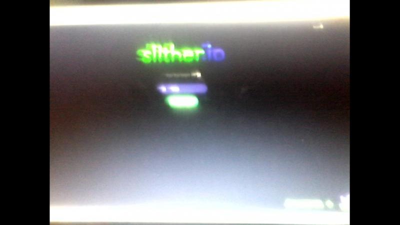 Играю в SLITHER.IO.Часть 1