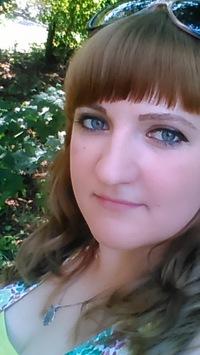 Виктория Бокова