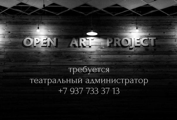 #Волгоград #Центр  Театр Хоббитон ищет гуру продаж. Работа, знаете ли,