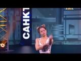 Танцы на ТНТ 3 сезон Алёна Двойченкова - вог