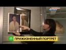 Реставраторы Эрмитажа обнаружили в фондах прижизненный портрет Ксении Блаженной