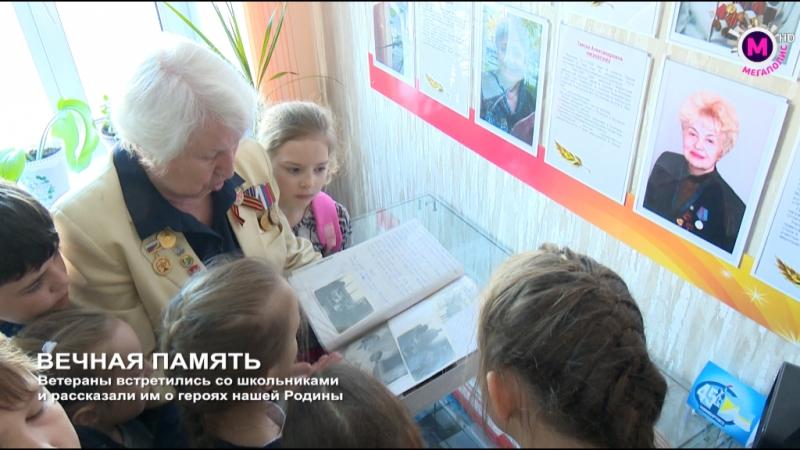 Музей в общественной организации Ветеран