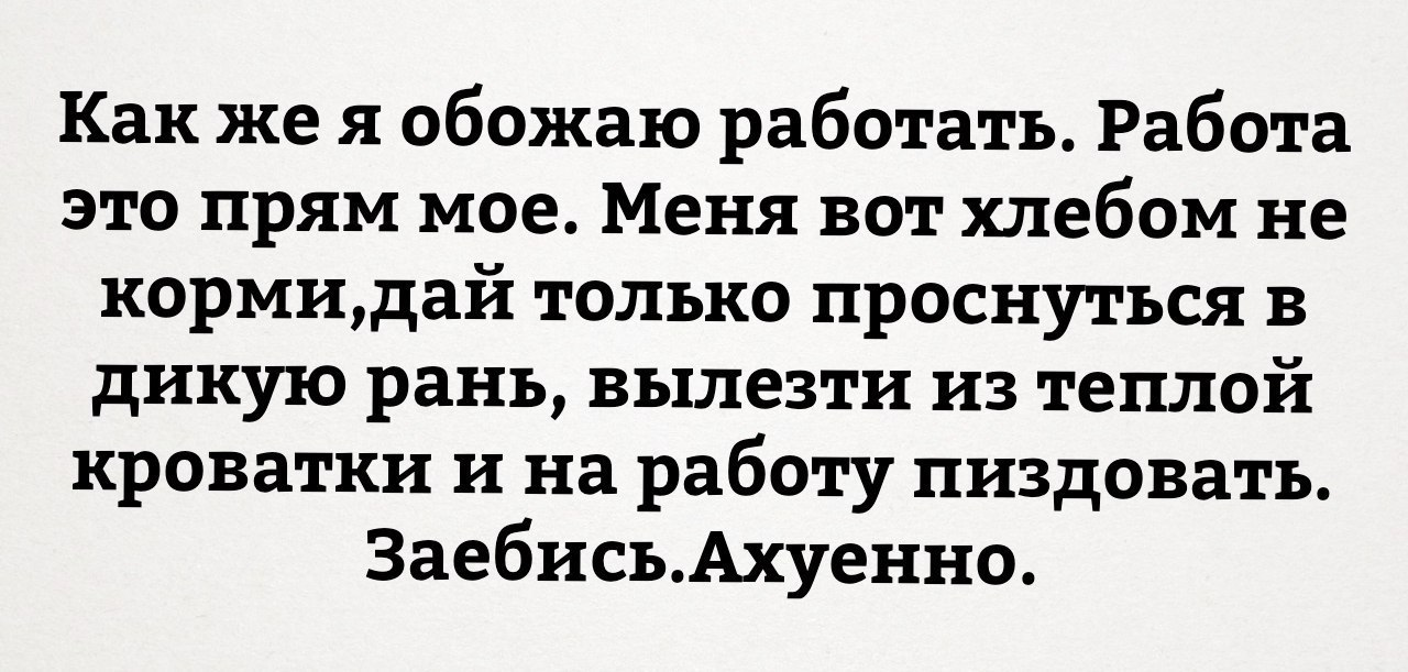 https://pp.vk.me/c638523/v638523818/1ccd/O8mrsCr96Eo.jpg