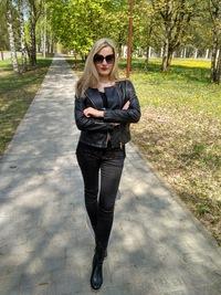 Гончарук Настя