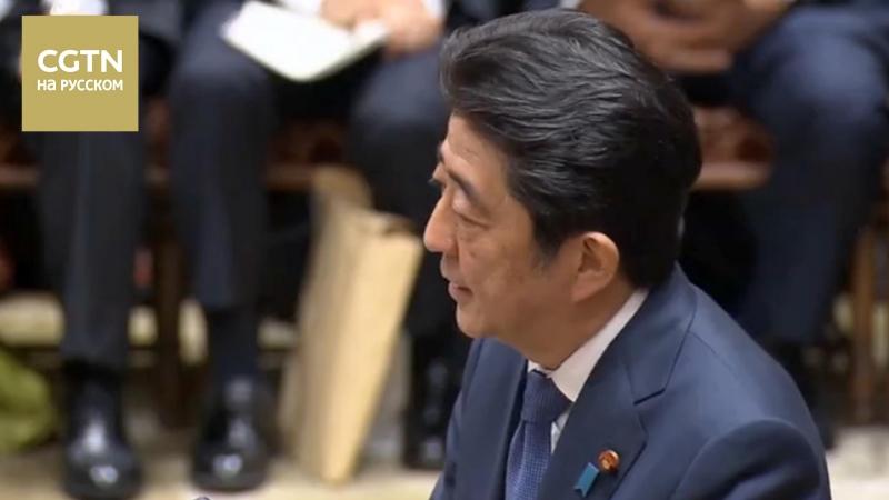 Премьер Японии отверг обвинения в помощи другу в реализации коммерческого проекта