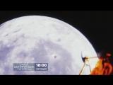 Самые шокирующие гипотезы 25 июля на РЕН ТВ