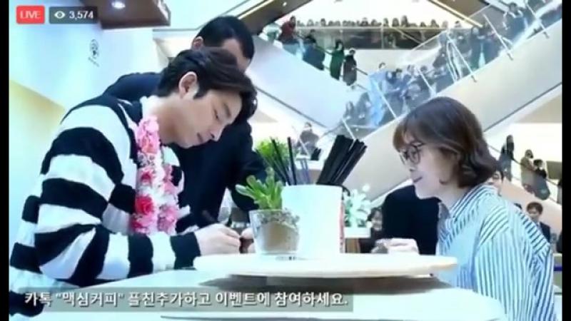 170227 팬에게 설문조사 당하는 공유ㅋㅋ @공유 카누라떼 팬사인회 l Gong Yoo Fans Poll Kanu Latte Fansig
