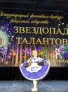 Всероссийский центр художественного творчества