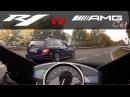 Yamaha R1 vs 530HP Mercedes Benz 300km h