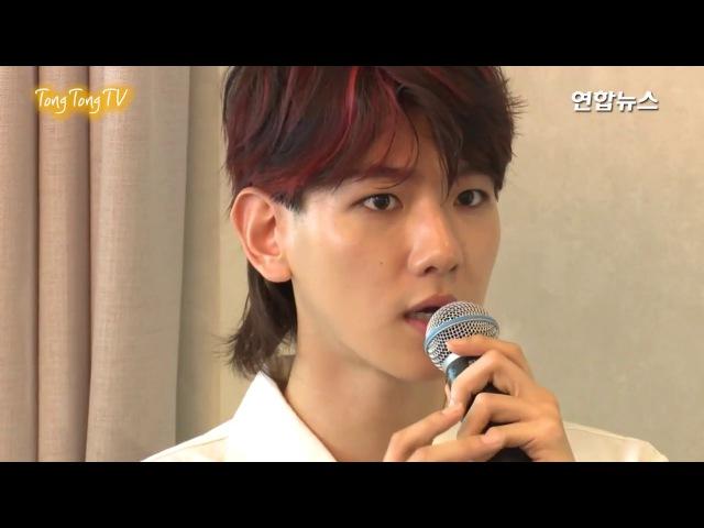 [HD] 170718 EXO엑소 - QA Cut @ 'Ko Ko Bop' The War Press Con
