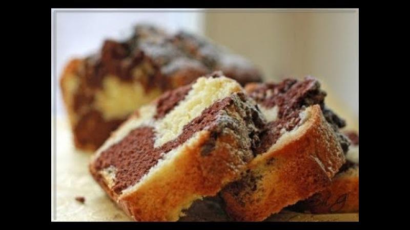 Мраморный кекс.Турецкий рецепт кекса без масла и разрыхлителя. Простой рецепт.