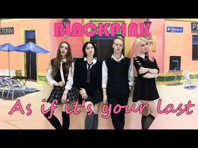[K-POP DANCE COVER] BLACKPINK - 마지막처럼 (AS IF IT'S YOUR LAST) cover by New★Nation