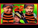 ✔  ВОРИШКА БОБ Равшан и Джумшут Мультик игра для детей Приключения Воришки Robbery B...