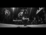Миша Берко vs Мужик | 1/4 | Get Down 4
