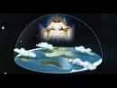 Плоская Земля Киноляпы в Космосе