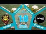 Ole Gold Cup 7x7 V сезон. 5 ТУР. КОМАНДОР - ЭСТАДИО ТИМ