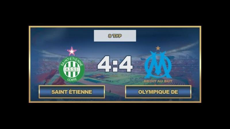 AFL17. France. Ligue 1. Day 8. Saint Étienne-Olympique de Marseille