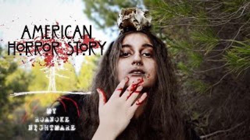 КИНОЭФФЕКТЫ: American Horror Story | Мой Кошмар в Роаноке