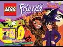 Мини-Мультик для девочек с игрушками Лего Френдс на русском Магазин Чудес Хелло ...