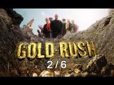 Золотая Лихорадка Аляска 2 сезон 6 серия