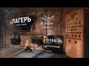 Прохождение игры Tomb Raider Часть5