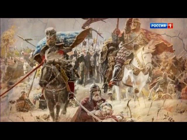 Нашествие Монгольских орд на древнерусские княжества как это было