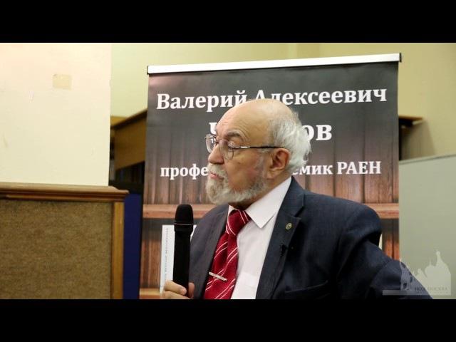 Русь была на всем земном шаре Лекция Чудинов В А 29 октября 2016г HD, 1280x720p