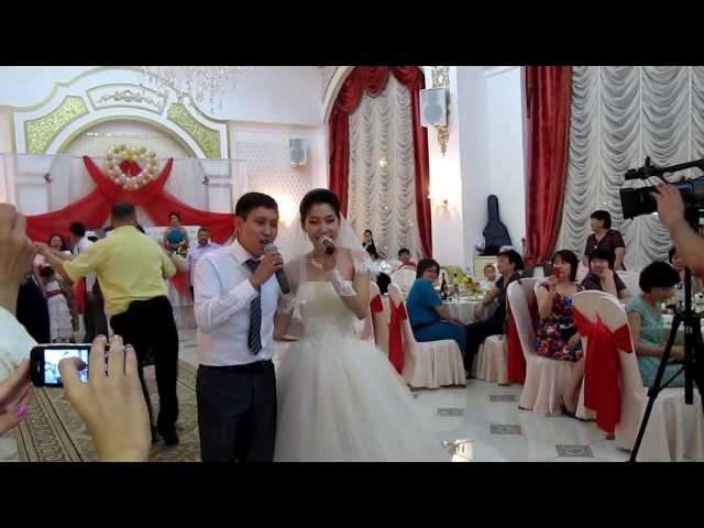 Песня в исполнении Жениха и Невесты!