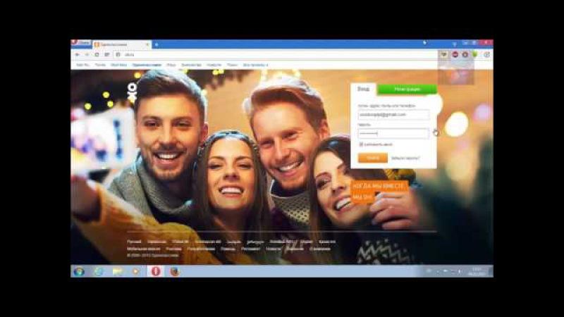 Как скачать видео и музыку с Однокласскников и Вконтакте