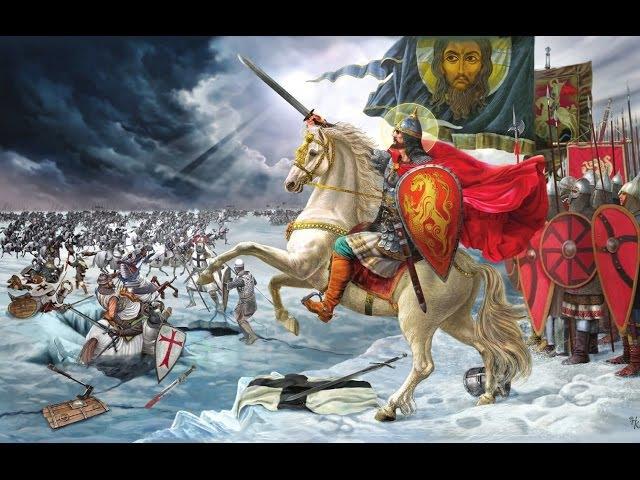 18 апреля - День Воинской Славы России - Ледовое побоище 1242 года
