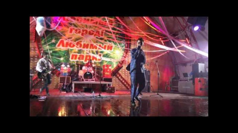 AIRSOWND - Все з початку (O.Torvald cover) Zombie Fest 2016 в парке Горького (Харьков)