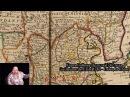 Старые карты, Великая Тартария, границы, китайская стена, Америка, С.М.З.Х., Казахстан(Левашов Н.В.)