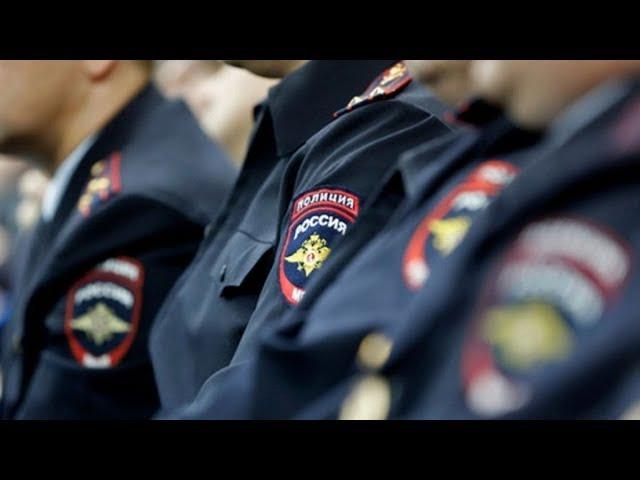 В.В. Пякин_Дискредитация правоохранительных органов России перед выборами 2018