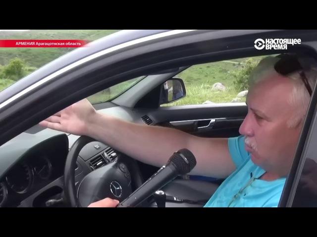 Аномалия в Армении: река течет вверх, а машина сама забирается в гору