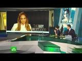 Это совсем непросто Дженнифер Лопес в интервью НТВ рассказала о трудностях с ...
